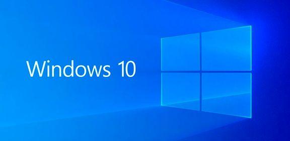 مایکروسافت تا ۲۰۲۵ از ویندوز 10 پشتیبانی می کند