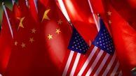 آغاز اجرائی شدن تعرفه ۶۰ میلیارد دلاری چین بر کالاهای وارداتی آمریکا