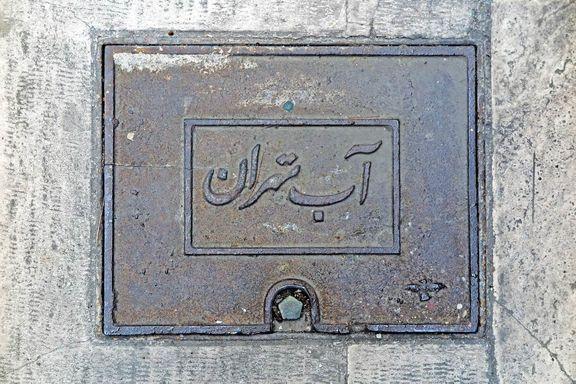 تهران دومین استان فقیر از نظر منابع آبی