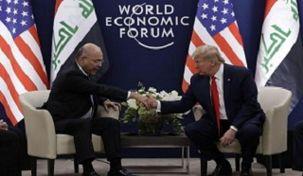 گاف بزرگ اکانت کاخ سفید در یوتیوب درباره دیدار ترامپ با برهم صالح