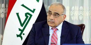 عادل عبدالمهدی: الحشد الشعبی باید در بغداد باقی بماند