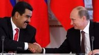 روسیه در حال جذب ونزوئلا به سمت خودش است