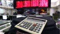 مصوبه معافیت مالیاتی از محل تجدید ارزیابی تا پایان سال ۹۸ تصویب شد