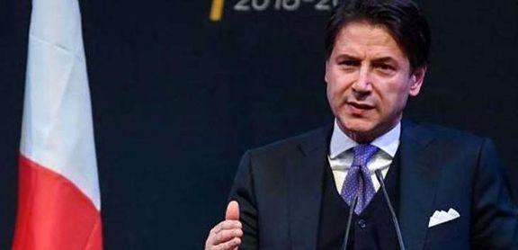 کونته اتحادیه اروپا را تهدید کرد/کونته: استعفا می دهم