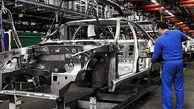 الزام خودروسازان  به حک شناسه بر روی کالاهای تولیدی