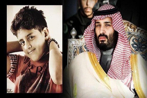 موج اعتراض سراسری به اعدام نوجوان ۱۳ ساله سعودی به دستور بن سلمان