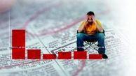 نرخ بیکاری به ۹.۶ درصد رسید/ یک میلیون نفر از تعداد شاغلین در سال ٩٩ کم شد