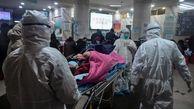 وزارت بهداشت شماره حساب کمک مالی برای مقابله با کرونا را  اعلام کرد
