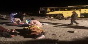 جزئیات تصادف  اتوبوس مسافربری کرمان به زاهدان/ 21 نفر  ۲۱ کشته و مجروح شدند