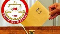 انتخابات شهردار استانبول آغاز شد
