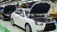 قیمت محصولات ایران خودرو رسما افزایش یافت