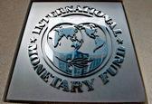 اوکراین کمک اقتصادی 5 میلیارد دلاری خود از صندوق بین الملل را دریافت کرد