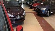آخرین وضعیت قیمت خودروها دربازار