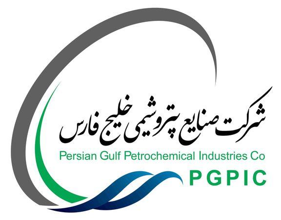پروژه افزایش سرمایه 100 درصدی «فارس»  به اتمام رسید