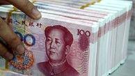 ارزش یوان مقابل دلار به بالاترین سطح خود در 3 سال اخیر رسید