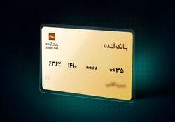 چرا شماره کارت های بانکی ۱۶ رقم دارد و معنای این اعداد چیست؟
