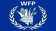 جهش ۴۰ درصدی ناامنی غذایی در جهان!