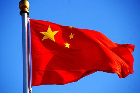 طرح 5 ساله دولت چین برای صنعت فولاد