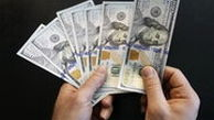 نرخ دلار صرافی بانکی 44 تومان کاهش یافت