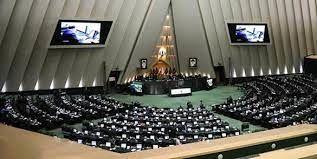 انتخاب عضو ناظر مجلس در شورای عالی مسکن