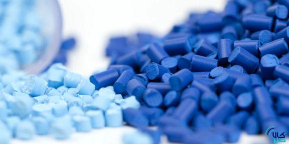 عرضه ۷۳ هزار تن مواد پلیمری در بورس کالا