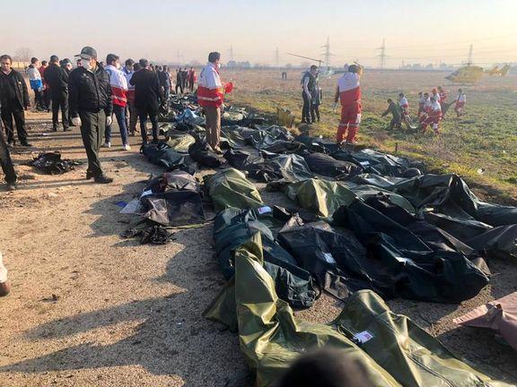 جانباختگان دانشگاه تهران هواپیمای اوکراین به 16 نفر رسید