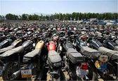 موتورسواران لاله زار پارکینگ رایگان از شهرداری دریافت می کنند