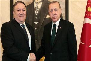 وزیر خارجه آمریکا با اردوغان  دیدار کرد