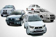 خودروهای 70 میلیونی کدامند؟ + جدول