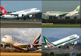برای مسافرانی که هواپیمای خارجی استفاده می کنند ارز مسافرتی  نخواهیم داشت