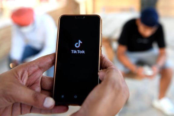 مالک «تیک تاک» از دولت آمریکا به دلیل تحریم شکایت کرد