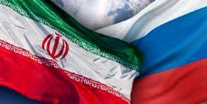 روسیه: هدف آمریکا تغییر نظام ایران است