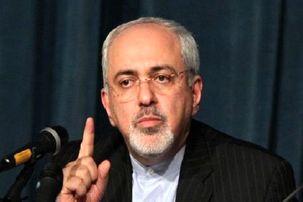 سخنرانی جواد ظریف در نشست امنیتی مونیخ آغاز شد