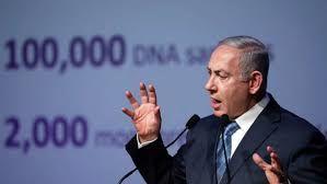 نتانیاهو درباره ایران و سوریه با روسیه گفتگو می کند
