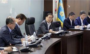 کره جنوبی: نیروهایمان را تنگه هرمز می فرستیم