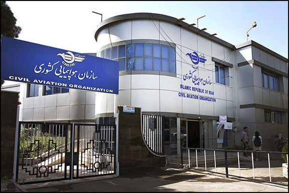 سازمان هواپیمایی کشوری بابت انتشار اخبار اشتباه از مردم عذرخواهی کرد