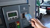 سهمیه بنزین به کارت سوخت تمامی خودروها تعلق می گیرد