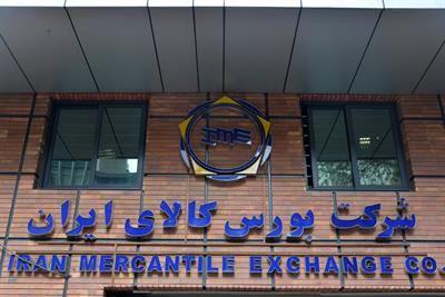 بورس کالای ایران میزبان دادوستد 703 هزار تن انواع کالا