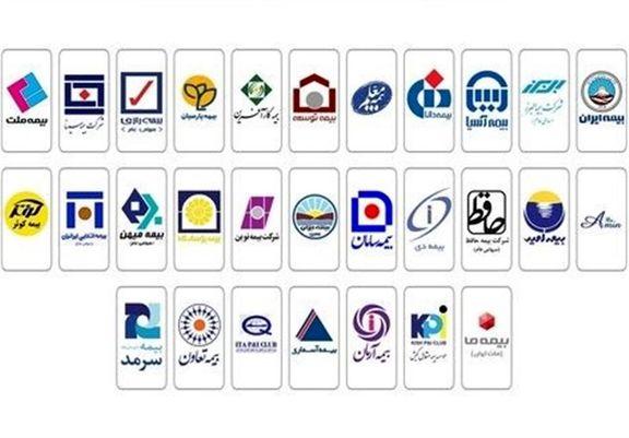 اوراق بیمه ای و ریسکی در بورس منتشر می شود
