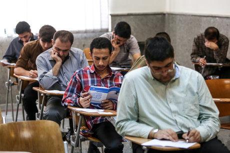 برگزاری آزمون جامع دوره دکتری دانشگاه آزاد در نیمه اول دی ماه
