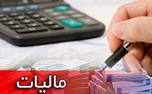 درآمدهای مالیاتی 8 درصد افزایش یافته است