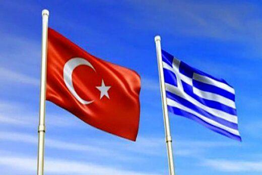 احضار سفیر یونان در ترکیه