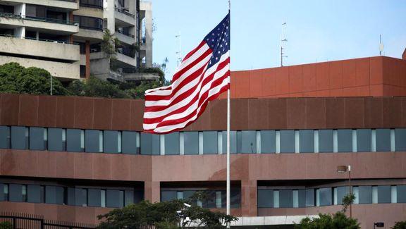 بازگشت کارمندان سفارت آمریکا در ونزوئلا به کشور خود