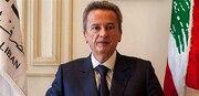 داراییهای رئیس بانک مرکزی لبنان توقیف شد