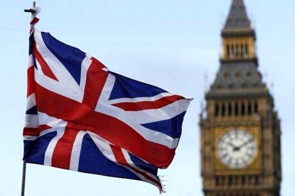 علاقه بانک مرکزی انگلیس در ایجاد یک ارز دیجیتال