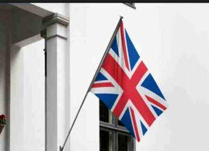 بریتانیا ایران را تهدید کرد/ایران دست از پایبندی به برجام بردارد تمام گزینه های روی میز را بررسی می کنیم