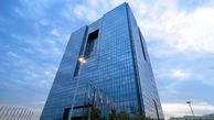 بانک مرکزی از مردم خواست از خرید و فروش رمزارزها امتناع کنند