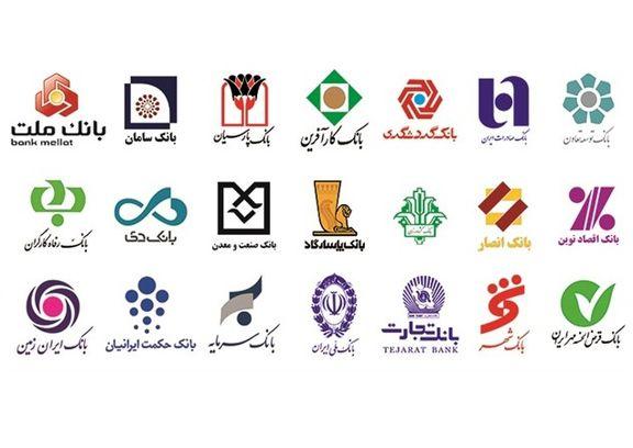 ضرب الاجل معاون حقوقی روحانی برای تصویب حمایت قضایی بازگشت مطالبات کلان بانکها
