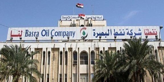 حمله راکتی به یک شرکت نفت خارجی در بصره عراق / زخمی شدن شدن دو کارمند عراقی در جریان انفجار
