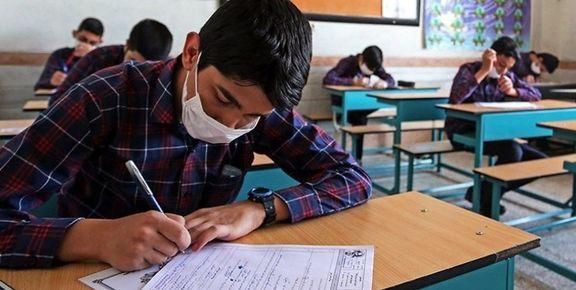 آموزش و پرورش: ۳۰ درصد کتابهای درسی برای امتحانات حذف میشود